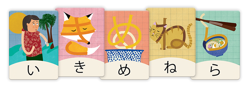 Hiragana card selection right